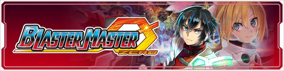 nintendo master blaster